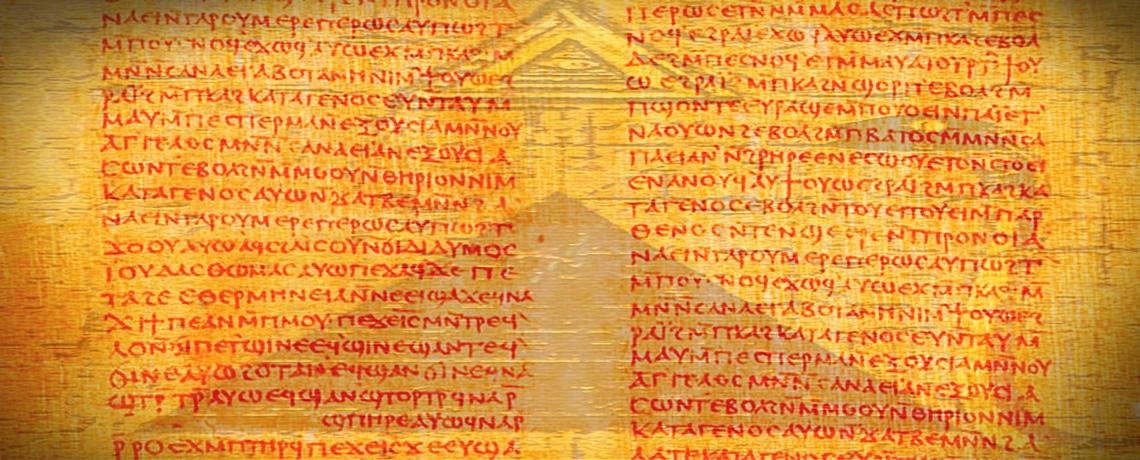 Séminaire : La Gnose Valentinienne : un Martinisme avant l'heure ?