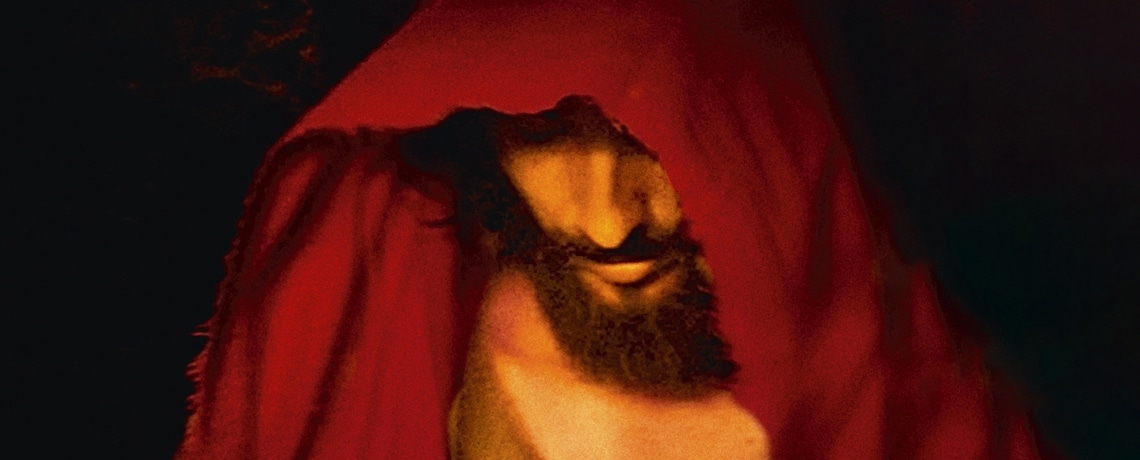 A propos de Judas Ischariote