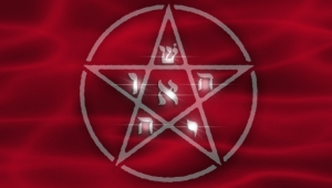 pentagramme3