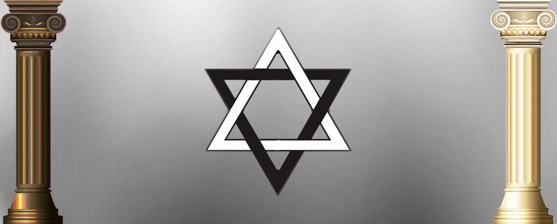Nouveauté : Le Bien et le Mal dans la tradition ésotérique